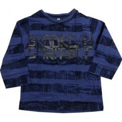 T-shirt ML Captain Tortue 2 ans (92)